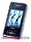 tonos NEC N940